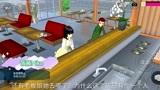 #樱花校园模拟器#老板娘家里有事 阿穆让我看管几天咖啡店 我会答应吗