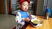 皇甫锦凌吃饭(一岁七个月)