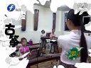 福州古筝培训学校 最权威的机构 香港品牌 国际领先(福州金太阳艺术学校)