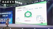 """湖南省教育厅巡视员王键:""""教育+互联网""""还是""""互联网+教育""""—在线播放—优酷网,视频高清在线观看"""