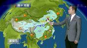 11月29-30日:全国天气预报 大规模雨雪覆盖南方北方