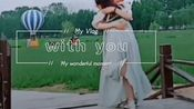 with you–我和某憨的甜甜日常–you like sweets–jks+汉服
