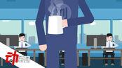 上班期间冲奶粉被烫伤?法院:属工伤 未超出正常生理需要范畴