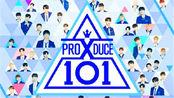 韩《创造101》全系列确认造假,制作人安俊英涉嫌操纵得票被拘留