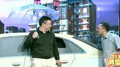 爆笑小品《目标一致》:车主能不了解自己的车吗?这是我的车!