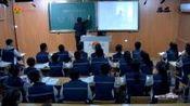 [配课件教案]17.高中生物必修一《第1节 物质跨膜运输的实例》黑龙江省一等奖