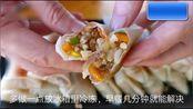 早餐别吃包子了,2块钱饺子皮加一碗米饭,10分钟搞定,太香了!