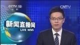 [视频]一名香港人在马尼拉遇袭身亡
