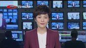 [四川新闻]省委省政府表彰第六届四川省人民满意的公务员和集体