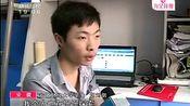 """微信营销""""90后""""大学生月入2万www.wdspt.com"""