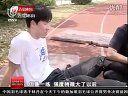脚伤基本痊愈  刘翔重新起飞 [晚间体育新闻]