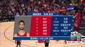 【最佳球员】凯尔特人116-126公牛:扎克-拉文42分6篮板4助攻
