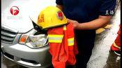 送别英雄! 温州消防员救援时被洪水冲走,遗体已找到