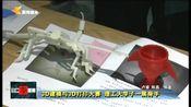 [兰州零距离]3D建模与3D打印大赛 理工大学子一展身手
