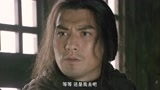 新水浒传:燕青进城买药,卢俊义受伤在草屋却遇到官兵上门
