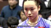 伊藤美诚再夺1冠!放出国乒3代大魔王都未敢说的话,央视记者预警