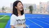 湖南幼儿师范高等专科学校《我的创大学》