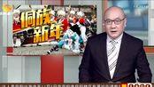 怀化通道:侗族新年精彩芦笙表演 吸引众多游客慕名前往