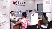 【意加影像】中国银行股份有限公司海门支行 宣传片—在线播放—优酷网,视频高清在线观看