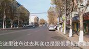 坐大巴到了黑龙江双鸭山,一下车脑子就迷糊了,不知道往那走