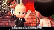 宝贝老板:提姆遇见的小女孩,第一次见面就送情书