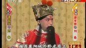 207.《三顾茅庐》马连良 谭富英 裘盛戎 马盛龙等-京剧戏曲国粹