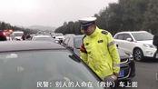 救护车载脑出血患者被堵应急车道,11公里走了45分钟,17辆车被罚
