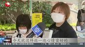 实体书店复工!上海:58家实体书店推出春季图书大联展
