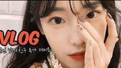 VLOG  韩国平模特hyunmi和军人男友的休假约会