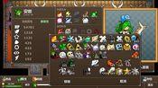 《史诗战斗幻想5》《Epic Battle Fantasy5》v2.0 史诗难度个人车轮战(竞技场)系列——安娜