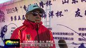海阳新闻用视频-海阳市举行友好城市海钓邀请赛