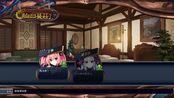 妖精剑士ADF-邪神降临【女神线】第二期
