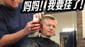 理发师假装剪掉了孩子的耳朵,孩子一脸生无可恋