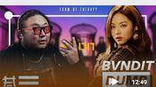专业制作人观看BVNDIT《DUMB》MV的reaction视频