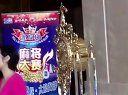 大赢家湖棋牌中心(www.95dyj.com)第三月度赛