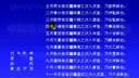 大六壬初级入门正式版_w1.rmvb