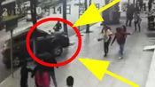 飞来横祸!女子在银行取款被撞死,涉事司机实习期开车撞进柜台!