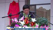 甘肃省妇幼保健院专家工作站在甘州区成立