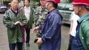 四川宜宾市珙县发生5.6级地震 消防紧急赶赴震中救援