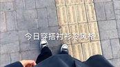 美食vlog:独居女生爱上杨国福麻辣烫