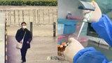 广州一女子非法潜入隔离病房偷患者手机被抓 核酸检测呈阴性