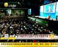 第19届世界艾滋病大会在华盛顿开幕[第一时间]