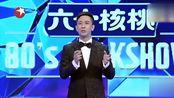 王自健:史炎翻译不了博士论文,他只是交大本科毕业,看不懂的!