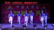 上松山舞队《妹妹不哭》红花坡李氏祖堂进神庆典广场舞汇演2020.1.19