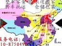 ▃北京到惠州物流专线▂87504985