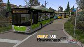 【青叶君】大婶,我报警了!omsi2巴士模拟Krummenaab 2019 I51路