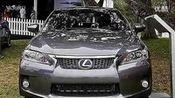 汽车世界:2013款雷克萨斯CT200H NEBULA灰色系列赏析_PMCcn.com_3—在线播放—优酷网,视频高清在线观看