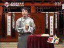 麻辣书场:乐嘉姜昆学历门 外国文凭糊弄人