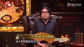 【晓松说历史上的今天】2.13孙中山辞去临时大总统职务