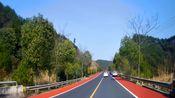 景德镇 ~ 杭州休闲骑 - 欣赏沿途的风景 + 探索未知的路途 + 享受在路上飞翔的感觉